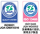 ISO9001 / ISO13485認証取得