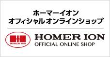 HOMER ION OFFICIAL ONLINE SHOP